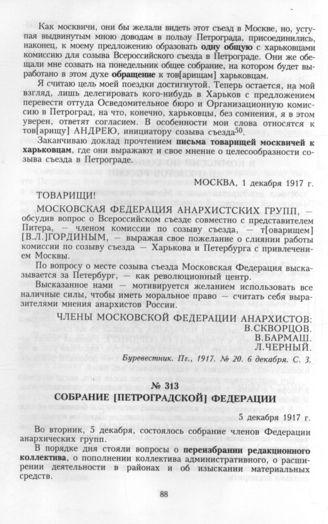 Виды административно -правового статуса граждан